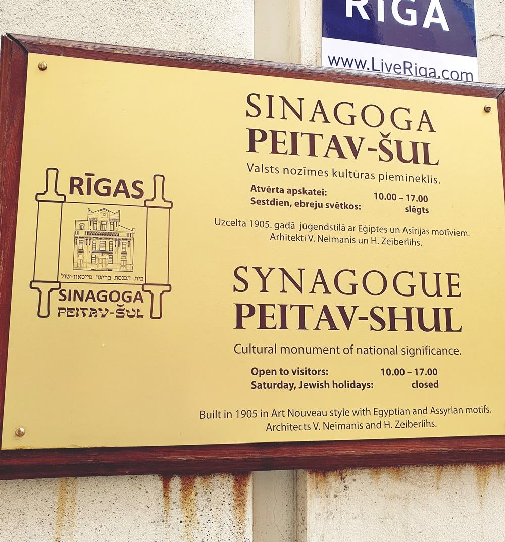 Peitav Shul - Riian ainoa synagoga